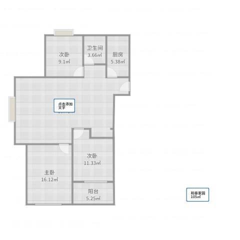 和泰家园3室1厅1卫1厨113.00㎡户型图