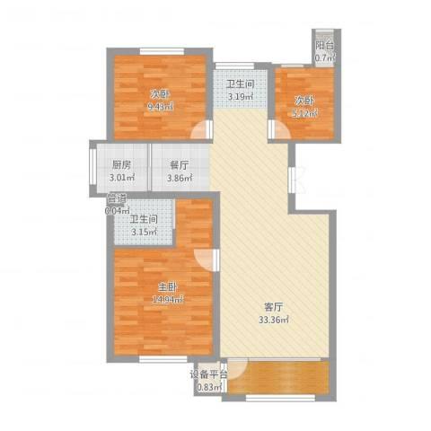 君地天城3室1厅1卫1厨93.00㎡户型图