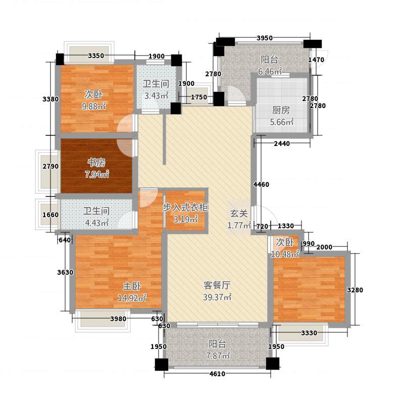 碧桂园・君悦豪庭163.20㎡A户型4室2厅2卫1厨