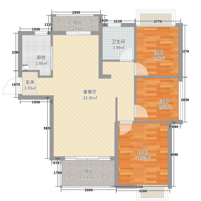 荣昌商业广场717.32㎡7#楼L户型3室2厅1卫1厨