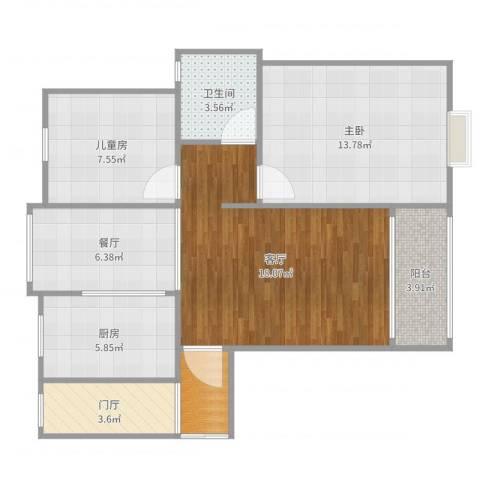 高杨佳苑2室2厅1卫1厨81.00㎡户型图