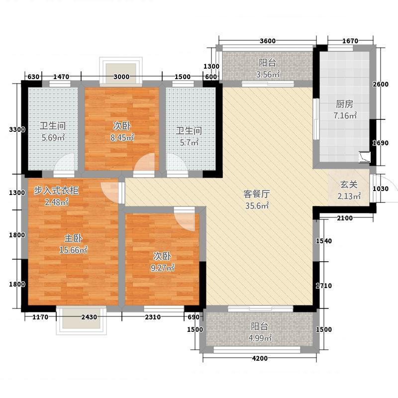 匀都国际133.20㎡平层户型3室2厅2卫1厨