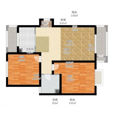 和骏新家园2室2厅1卫1厨104.00㎡户型图