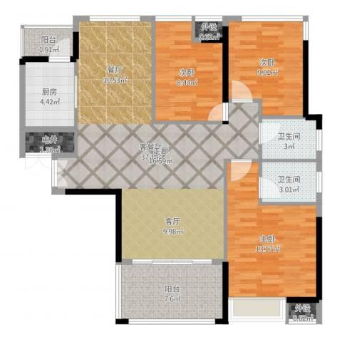 中洋城中经典3室2厅2卫1厨113.00㎡户型图