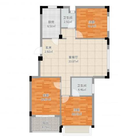 金地・中央美域3室2厅2卫1厨109.00㎡户型图