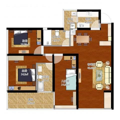 金地梅陇镇3室2厅2卫1厨134.00㎡户型图