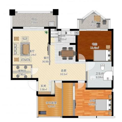 城投世纪名城二期2室1厅1卫1厨126.00㎡户型图
