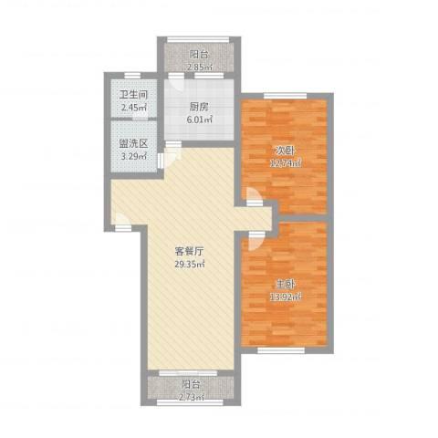 扬州水乡别墅2室2厅1卫1厨92.00㎡户型图