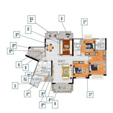 爱加西西里3室2厅2卫1厨202.00㎡户型图