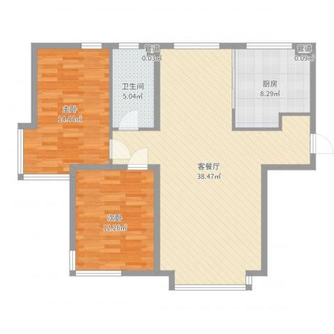 星竹花园2室2厅1卫1厨98.00㎡户型图