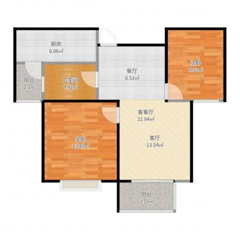贻成豪庭2室2厅1卫1厨76.00㎡户型图
