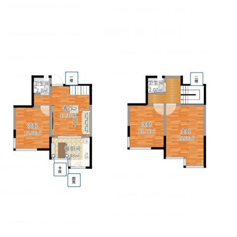 泰安盛世郡3室1厅3卫1厨86.72㎡户型图