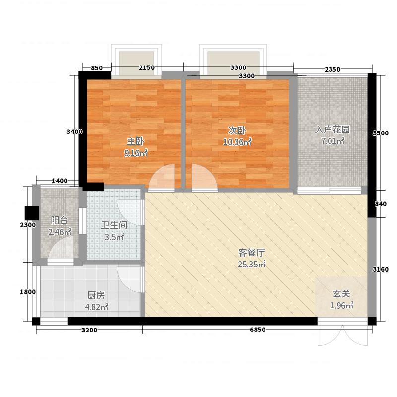 尚城・财富中心177.23㎡A1户型2室2厅1卫1厨
