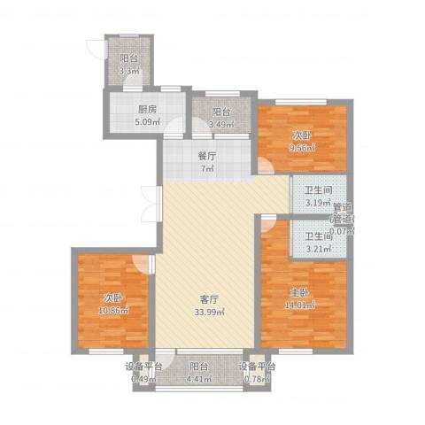 君地天城3室1厅2卫1厨116.00㎡户型图