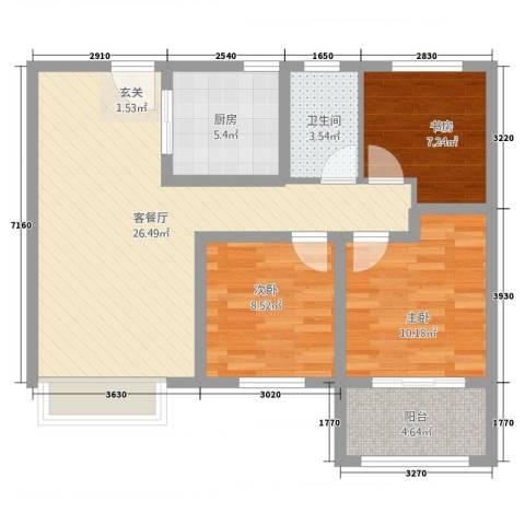 鲁商中心3室2厅1卫1厨326.00㎡户型图