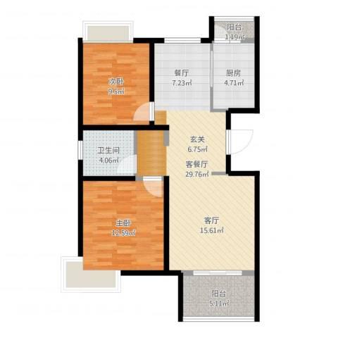 天房美域二期2室2厅1卫1厨84.00㎡户型图