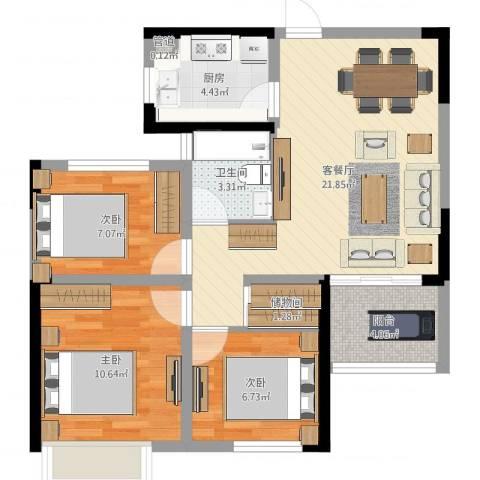 龙湖湘风原著3室2厅2卫1厨74.00㎡户型图