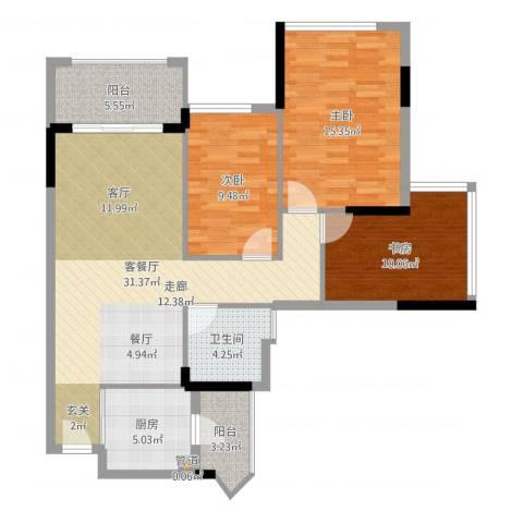 雅居乐城南源著3室2厅1卫1厨105.00㎡户型图