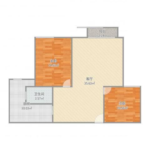 星河世纪城三期2室1厅1卫1厨96.00㎡户型图