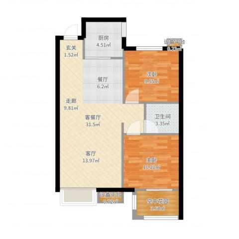 金洋石河湾2室2厅1卫1厨89.00㎡户型图