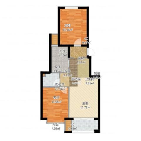 北京城建·海梓府2室2厅1卫1厨81.00㎡户型图