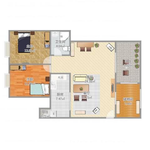 远洋城万象花园2室1厅1卫1厨109.00㎡户型图