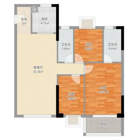 润宇豪庭3室2厅2卫1厨99.00㎡户型图