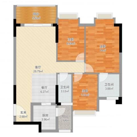 精英世家3室1厅2卫1厨99.00㎡户型图