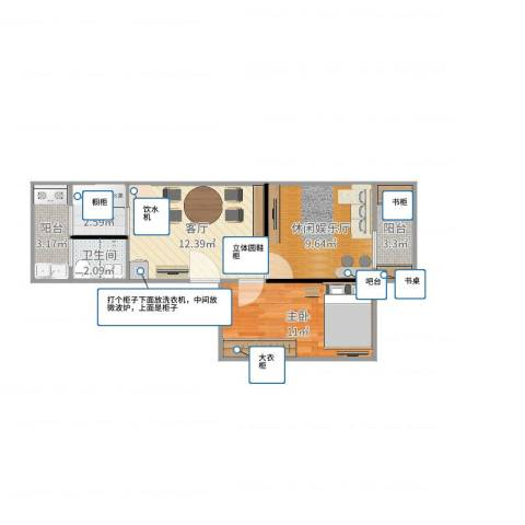 模式口西里1室1厅1卫1厨55.00㎡户型图