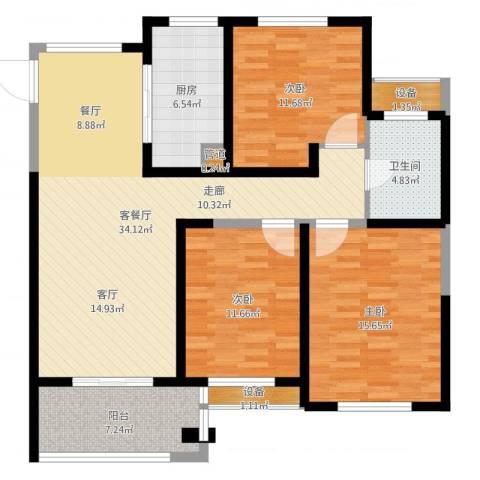 长江国际・朗庭3室2厅1卫1厨118.00㎡户型图