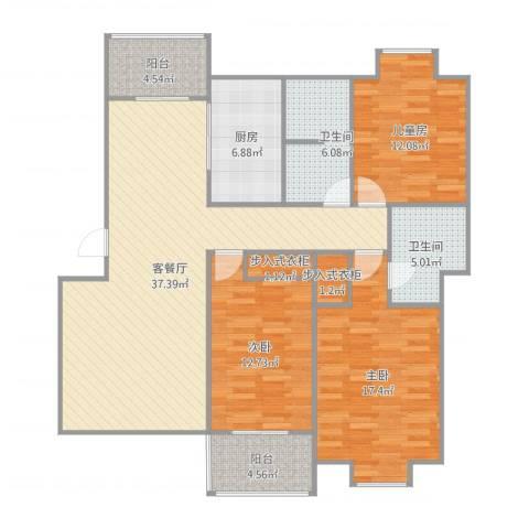格林花园3室2厅2卫1厨136.00㎡户型图