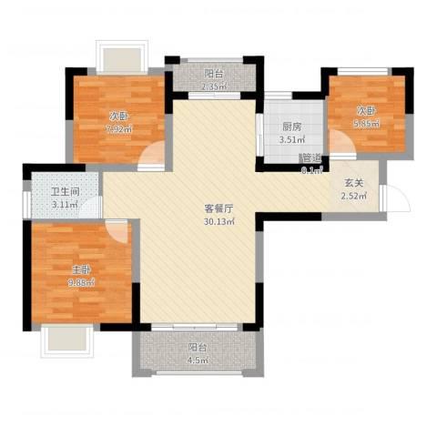德晟君园3室2厅1卫1厨84.00㎡户型图