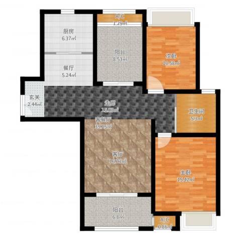 建屋海德公园2室2厅1卫1厨118.00㎡户型图