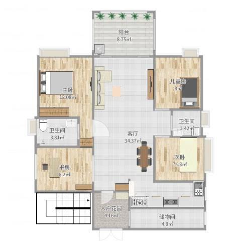 远洋城万象花园4室1厅2卫1厨117.00㎡户型图