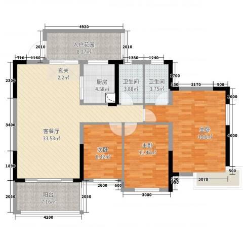 碧桂园・东江凤凰城3室2厅2卫1厨137.00㎡户型图