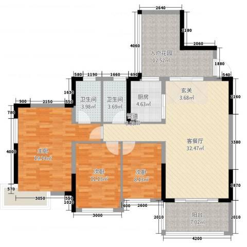 碧桂园・东江凤凰城3室2厅2卫1厨124.00㎡户型图