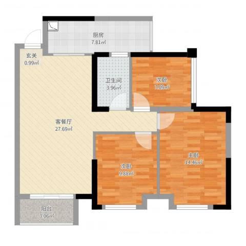 万象凯旋湾3室2厅1卫1厨92.00㎡户型图