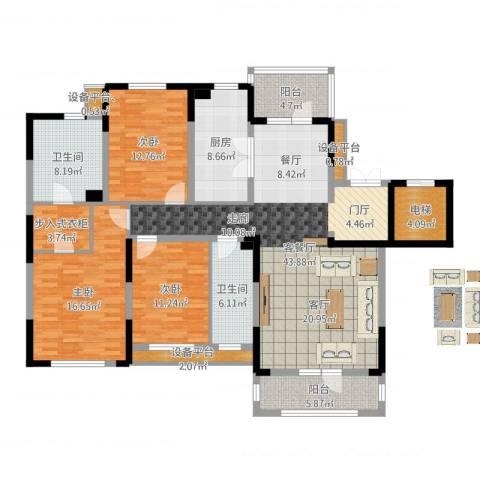 新地阿尔法国际社区3室2厅2卫1厨162.00㎡户型图