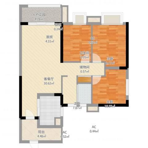 利海米兰春天3室2厅1卫1厨93.00㎡户型图