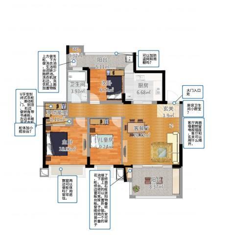 富洲新城3室2厅3卫1厨102.00㎡户型图