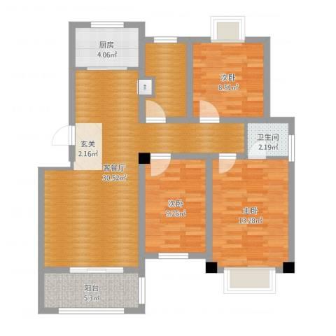 天景名城3室2厅1卫1厨97.00㎡户型图