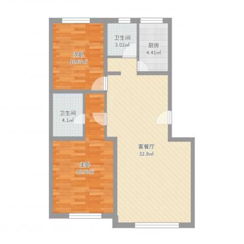 世纪新居2室2厅2卫1厨90.00㎡户型图