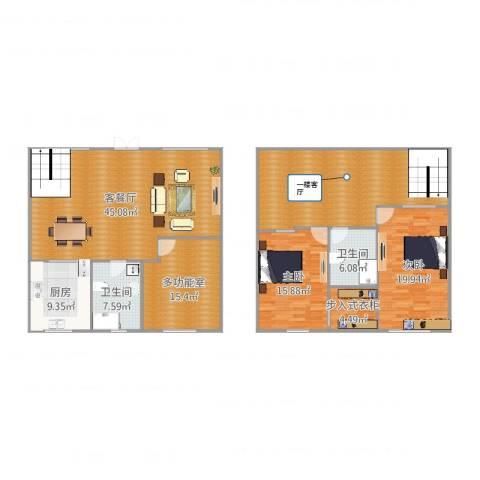 太湖天城2室2厅2卫1厨193.00㎡户型图
