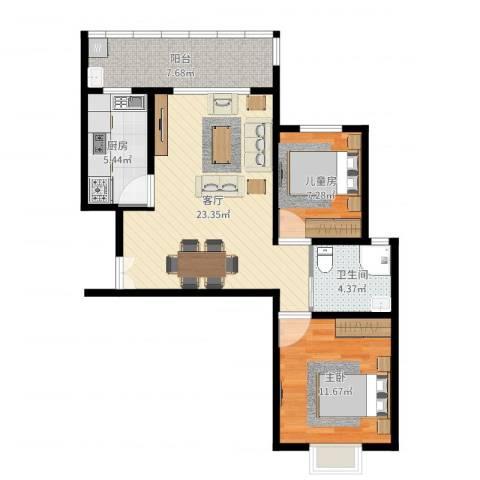 恒大幸福家园2室1厅1卫1厨75.00㎡户型图