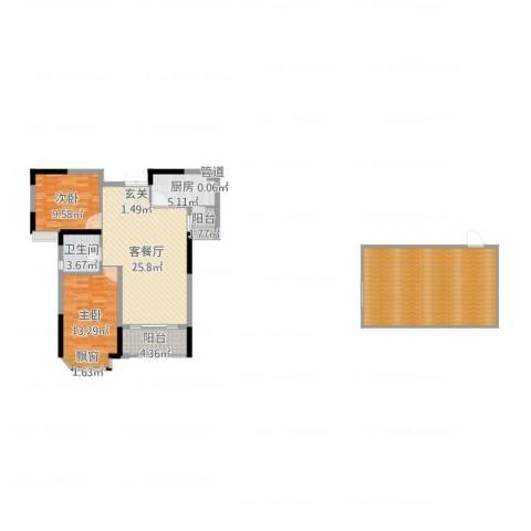 德晟君园2室2厅1卫1厨114.00㎡户型图