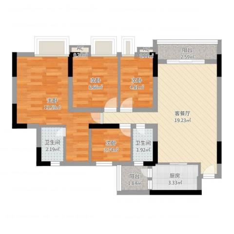 逸涛居4室2厅2卫1厨75.00㎡户型图