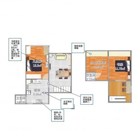 海滨三村2室2厅2卫1厨90.00㎡户型图