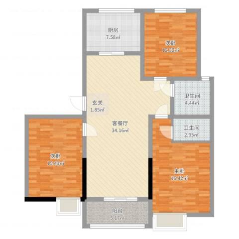 大地都市美郡3室2厅2卫1厨123.00㎡户型图