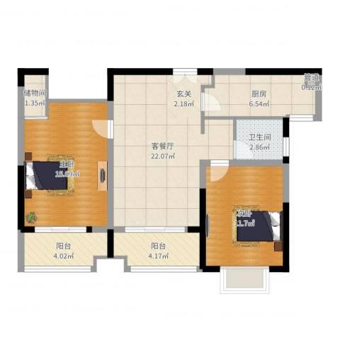众兴华庭2室2厅1卫1厨85.00㎡户型图