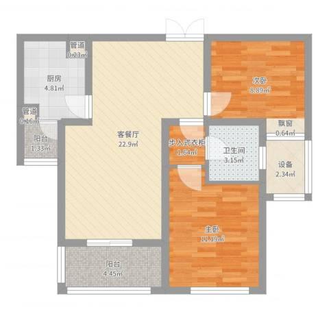 中央广场2室2厅1卫1厨76.00㎡户型图